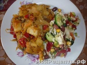 salat vega1