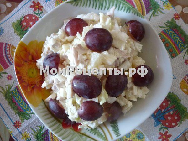 вкусный салат, салат с курицей и ананасом, салат с курицей и виноградом, салат с пекинской капустой